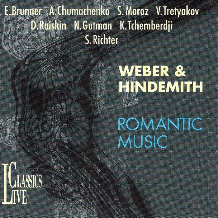 Weber, Clarinet Quintet op 34, Piano Sonata op 49* Hindemith, Clarinet  Quartet**